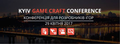 Game Craft Conference