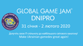 Global Game Jam Dnipro 2020