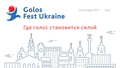 Golos Fest Ukraine