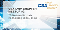 Cloud Security Alliance, Lviv Chapter Meetup #2