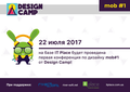 Design Camp, mob #1