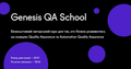 Genesis QA School