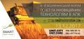 Smart Agro Forum №3