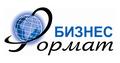 Конференция «Операционное управление и цифровая трансформация бизнеса. Риски и возможности»