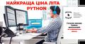 Курси програмування «Python»