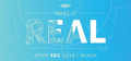 EPAM Software Engineering Conference: Make it Real
