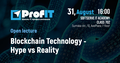 """Open lecture """"Blockchain Technology – Hype vs Reality"""""""