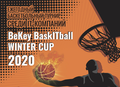 BeKey BaskITball Winter Cup 2020