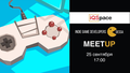 Indie Game Developers Odessa Meetup