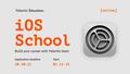 Yalantis iOS School