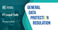 IT Legal Talk: GDPR