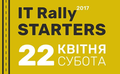 IT Rally Starters 2017