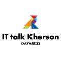 IT talk «Квантовый компьютер: перспективы и новые возможности»
