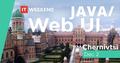 IT-Weekend Chernivtsi - Full Stack Development
