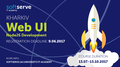 Безкоштовний тренінг-курс за напрямком WebUI/NodeJS Development від SoftServe IT Academy