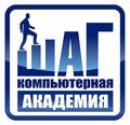 Курс «Тестирование ПО (QA)»