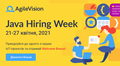 Java Hiring Week