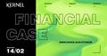 Financial case від Kernel