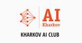 28-я встреча Kharkov AI Club