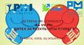 Встреча PM Community: BA vs PM; Битва за результаты проекта