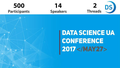 Конференція Data Science UA 2017