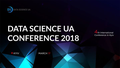 Конференція Data Science UA 2018