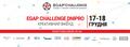 Креативний вікенд Egap Challenge Dnipro