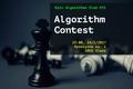 Kyiv Algorithms Club #51. Contest