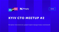 Kyiv CTO Meetup #2