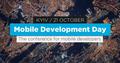 Kyiv Mobile Development Day