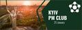 Kyiv PM Club (January)