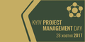 Kyiv Project Management Day Autumn