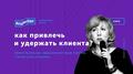 Лекция Ирины Кузнецовой: «Есть ли будущее у рекламы?»