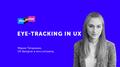 Лекция Марии Татаренко «Eye-tracking in UX»