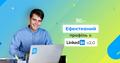 Workshop «Ефективний профіль в LinkedIn» ver. 2.0