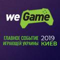 WeGame 5.0 – фестиваль гейм и гик-культуры
