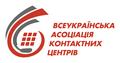 """Конференция """"Контакт-центры: лучшие практики"""""""