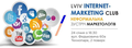 Lviv Internet-Marketing Club