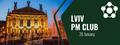 Lviv PM Club (January)