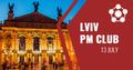 Lviv PM Club (July)