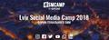 Lviv Social Media Camp 2018