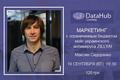 Маркетинг с ограниченным бюджетом: кейс украинского антивируса Zillya!