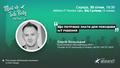 MeetUp Tech Party by AllStars-IT Ukraine