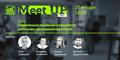 """IT Meetup #3 """"Современные тенденции в разработке мобильных приложений под Android"""""""