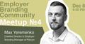 Employer Branding Community meetup #4: High-energy Room