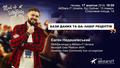 AllStars-IT Ukraine Tech Meetup
