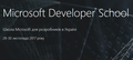 Microsoft Developer School