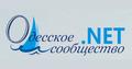 Пятьдесят первая встреча Microsoft .NET User Group Одесса