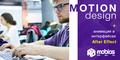 Курс Motion разработки - школа IT технологий в Одессе
