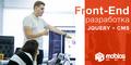 Курс Frontend разработки - школа IT технологий в Одессе